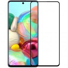 Защитное 3D стекло для Samsung Galaxy A71
