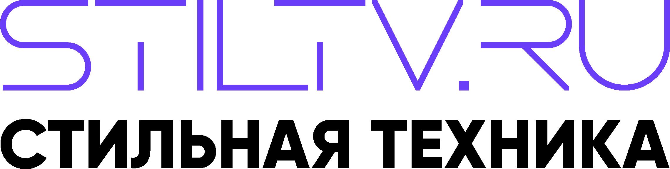 интернет-магазин Стильная Техника